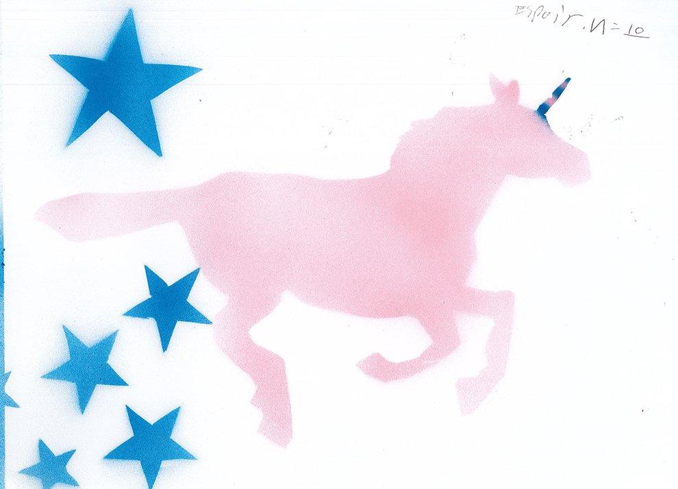 Airbrush. Espoir (age 10) - 2020